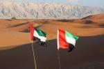 UAE: General